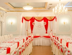 Wedding hall CIEL